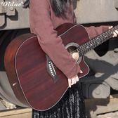 吉他民謠吉他40寸41寸吉他初學者學生女男吉它木吉他jita樂器   初見居家