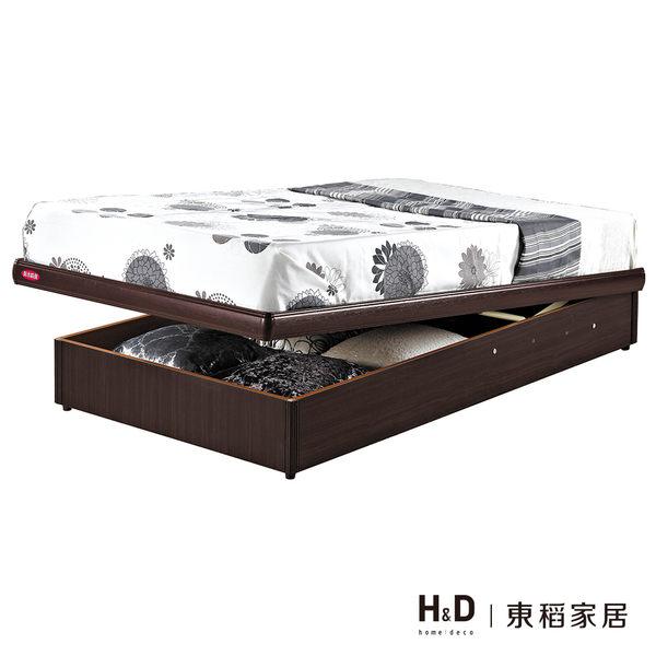 胡桃6尺後掀床(18CS3/95-11) H&D東稻家居