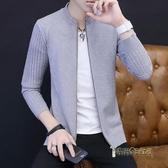 毛衣男韓版薄款潮流個性秋冬季小清新長袖開衫男士外穿針織衫外套「時尚彩虹屋」