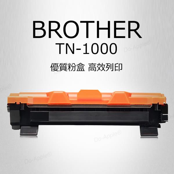 【F16】TN1000 副廠碳粉匣 TN-1000 HL-1110 HL1110 MFC-1815 DCP-151