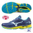 美津濃 MIZUNO 男跑鞋 WAVE RIDER 20 (深藍綠) 超寬楦 雲波浪款路跑鞋 J1GC170407【 胖媛的店 】