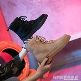 韓版ins風馬丁靴女復古厚底街拍機車靴磨砂英倫風短靴chic  『名購居家』
