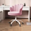 電腦椅家用單人升降沙發椅辦公靠背懶人椅化妝椅學生書桌椅子轉椅 LX 韓國時尚 618