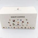 濾掛式咖啡紙盒
