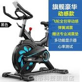 健身單車 汗馬動感單車超靜音家用室內健身單車房器材腳踏運動磁控自行車 igo 科技旗艦店