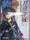 【書寶二手書T6/一般小說_NPY】Sword Art Online刀劍神域Progressive(01)_川原礫石