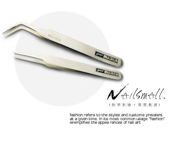 多功能用途鑷子水鑽 夾子|水鑽鑷子 貼鑽夾子 彎夾 細直夾 《NailsMall美甲美睫批發》