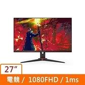 AOC 艾德蒙 27型 IPS面板 FHD 75Hz 低藍光不閃屏 電競螢幕顯示器 27G2E5