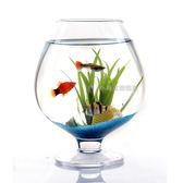 魚缸 烏龜缸 創意大號無鉛葡萄酒透明玻璃酒杯魚缸客廳小型 高腳花瓶斗魚缸