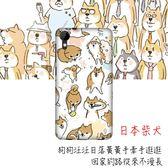 [10lifestyle 軟殼] HTC Desire 825 D10u D825 D825u 手機殼 保護套 外殼 日本柴犬