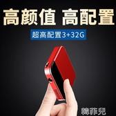 投影儀 投影儀家用小型便攜投影手機一體機墻 迷你投家庭影院激光電視 韓菲兒