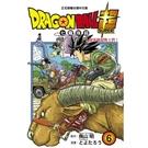 DRAGON BALL超七龍珠超(6)