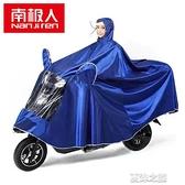 連身雨衣 加厚雨衣電動車護臉遮腳雙帽檐雨衣雨披單雙人電動車摩托車加大 快速出貨