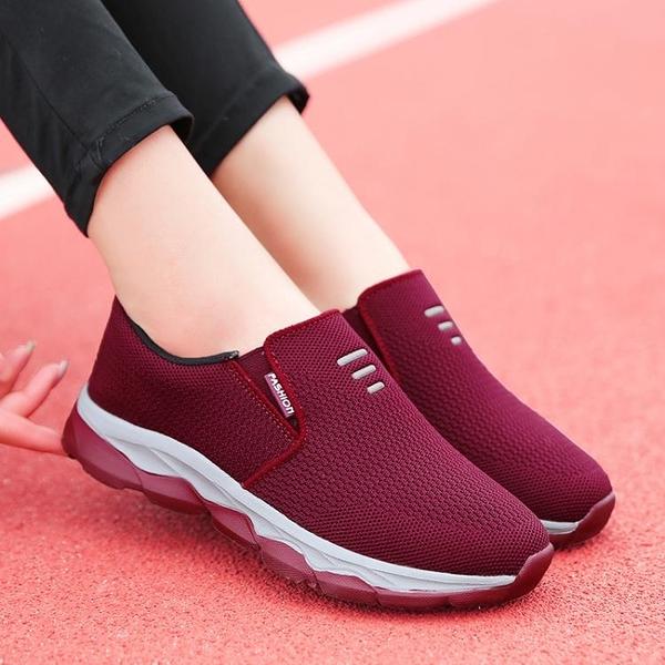 老北京布鞋女春季防滑軟底媽媽網鞋中老年一腳蹬休閒健步運動鞋女 童趣屋 618狂歡