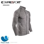 瑞士 Compressport 無縫線運動外套
