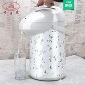 五月花氣壓式保溫壺 按壓式熱水瓶玻璃內膽暖壺大容量保溫瓶家用 igo摩可美家