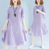 洋裝【K77】FEELNET中大尺碼女裝2018秋裝韓版圓領中長款格子魚尾洋裝 均碼