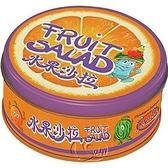 『高雄龐奇桌遊』 水果沙拉 Fruit Salad 繁體中文版 正版桌上遊戲專賣店