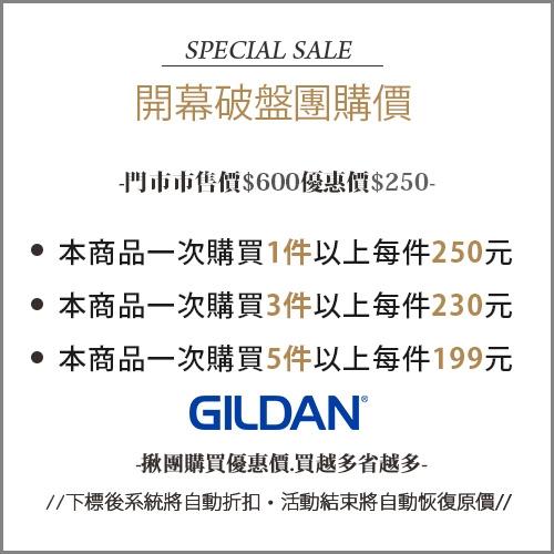 GILDAN經銷商 美國棉 內搭 情侶裝 圓領素面長袖T恤 76400型【GD76400】