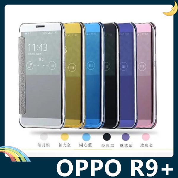 OPPO R9 Plus 半透鏡面保護套 防刮側翻皮套 免翻蓋接聽 原裝同款 超薄簡約 手機套 手機殼 歐珀