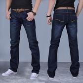 現貨出清 款牛仔褲男士直筒寬鬆大碼男褲子青年修身新款休閒韓版薄款長褲   遇見生活 8-15