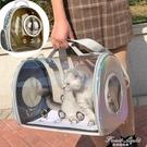 貓包太空艙寵物背包貓咪外出便攜包手提狗狗雙肩包貓籠子貓咪用品 果果輕時尚
