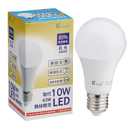 光然K-LIGHT LED燈泡110V-白光(10W)【愛買】
