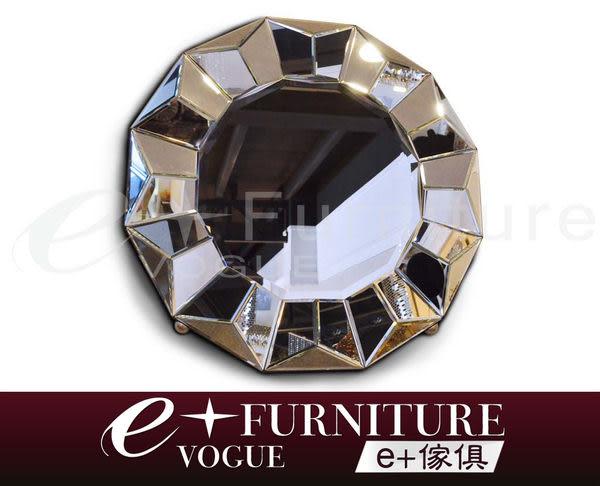 『 e+傢俱 』BB26 艾莉森 Allison 時尚歐風稜角設計玻璃掛鏡