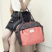短途手提袋旅行袋行李袋旅行包小行李包套拉桿箱拉桿包旅游包女男 〖korea時尚記〗