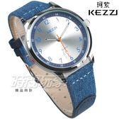 KEZZI珂紫 數字時刻 文青特質 學生錶 防水手錶 中性錶 藍色 KE1914藍