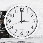 創意掛鐘 鐘錶客廳個性創意時尚家用掛鐘現代簡約臥室靜音電子石英時鐘T 3色