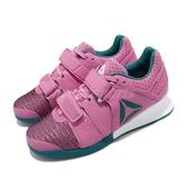 Reebok 訓練鞋 Legacylifter FW 粉紅 綠 女鞋 舉重鞋 運動鞋 CrossFIT 健身專用 【PUMP306】 FU7876