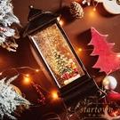 雪花水晶球音樂盒聖誕老人芭蕾舞女生聖誕節【繁星小鎮】