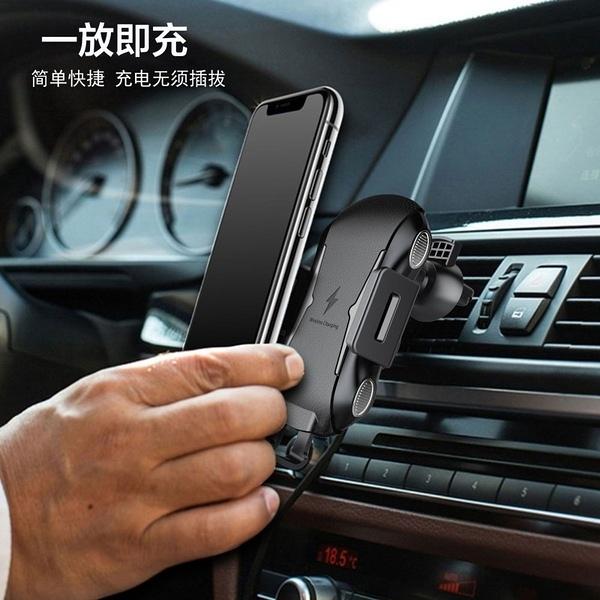 【PB】C20觸摸感應 智能 感應 車載 無線充電器 出風口 汽車 手機 導航 支架 10W無線快充 iPhone 三星