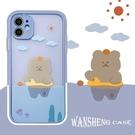 蘋果硅膠創意個性可愛軟殼新款卡通小熊手機殼【輕派工作室】