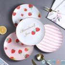 可愛盤子早餐菜盤家用餐盤卡通創意陶瓷碟子餐具【千尋之旅】