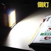 頭燈強光充電超亮頭戴式手電筒疝氣LED鋰電9000礦燈多功能