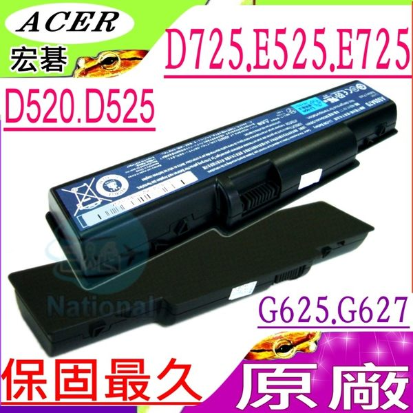ACER 電池(原廠)-Gateway E525,E725,E627,D525 D520,D725,G627,G625,AS09A31,AS09A41,AS09A51