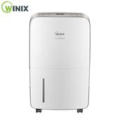 WINIX 16L 清淨除濕機DN2U160-IZT【愛買】