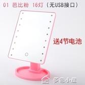 補光化妝鏡LED化妝鏡帶燈公主臺式桌面宿舍補光少女梳妝鏡便攜折疊隨身