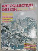 【書寶二手書T1/雜誌期刊_ZGN】藝術收藏+設計_2011/5_藝術市場新局全面來臨