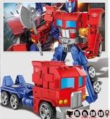 兒童禮物合金版變形玩具金剛大黃蜂汽車機器人手動模型兒童男孩汽車人擎天LXY6630【黑色妹妹】