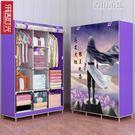 簡易衣柜鋼架布衣柜鋼管組裝雙人大號衣櫥出租房簡約現代經濟型YYJ 青山市集