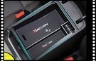 【車王小舖】 現代 Hyundai 2016 Tucson 中央扶手置物盒 靜音 零錢盒 儲物盒 軟墊