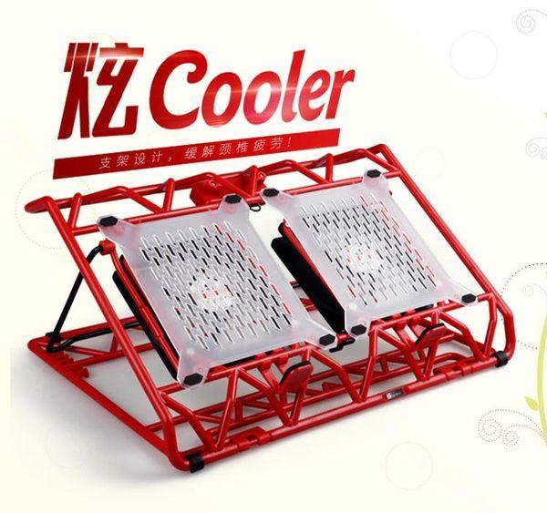 筆電散熱器筆記本散熱器非水冷 電腦散熱底座排風扇支架14寸15.6風式USB靜音 店家有好貨