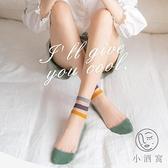 3雙裝透明水晶襪女中筒玻璃絲韓國薄款潮短襪【小酒窩服飾】
