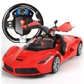 遙控車 超大型遙控汽車可開門方向盤充電動遙控賽車兒童玩具跑車模型【聖誕節快速出貨八折】