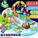 嬰兒健身架 音樂遊戲毯 (PXD417-05)潮流小鋪