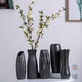 花瓶黑色水培工藝花器客廳裝飾插花擺件【南風小舖】