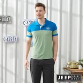 【JEEP】修身撞色短袖POLO衫-藍綠